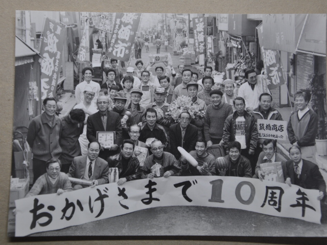 http://www.kameido5.com/blog/SSC_1358.JPG