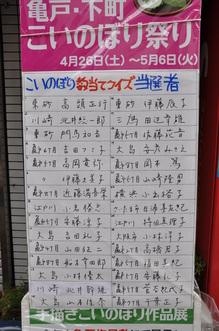 DSC_0683.JPG