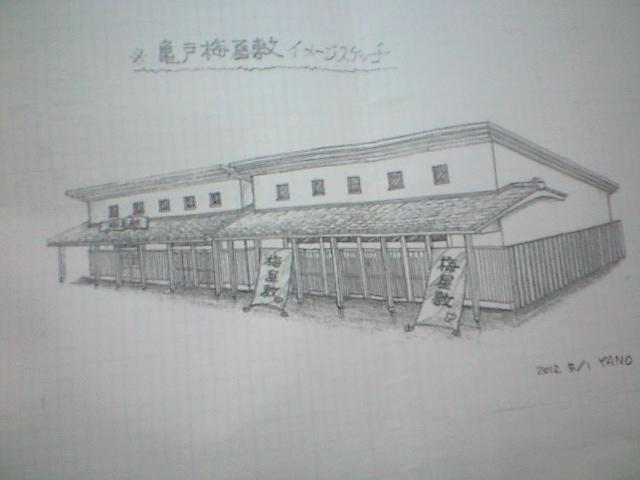 http://www.kameido5.com/map/CA3A1755.jpg