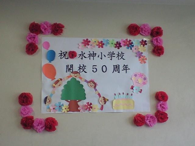 http://www.kameido5.com/map/PAP_1236.JPG