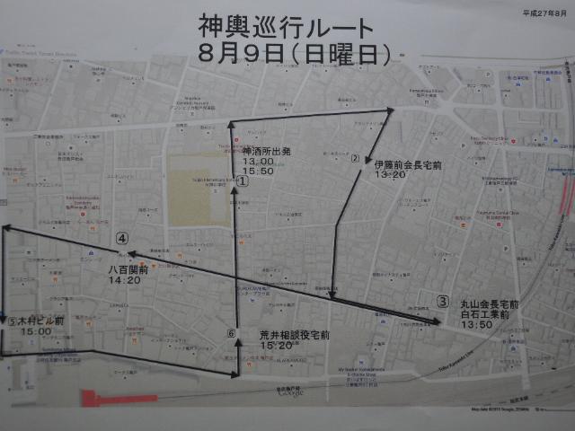 http://www.kameido5.com/map/SSC_2452.JPG