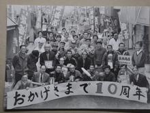 SSC_1358.JPG