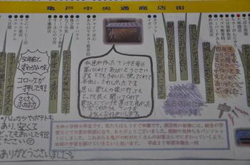 DSC_0685.JPG